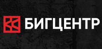 БИГЦЕНТР