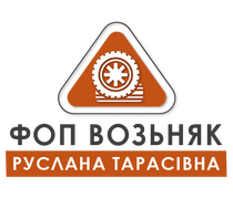 ФОП Возьняк Руслана Тарасівна