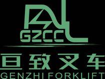 SHANGHAI GENZHI MACHINERY CO. LTD