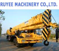 ROYEE CONSTRUCTION MACHINERY