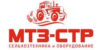 МТЗ-Стерлитамак