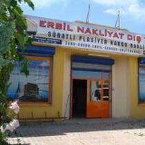Търговска площадка Erbil Ticaret