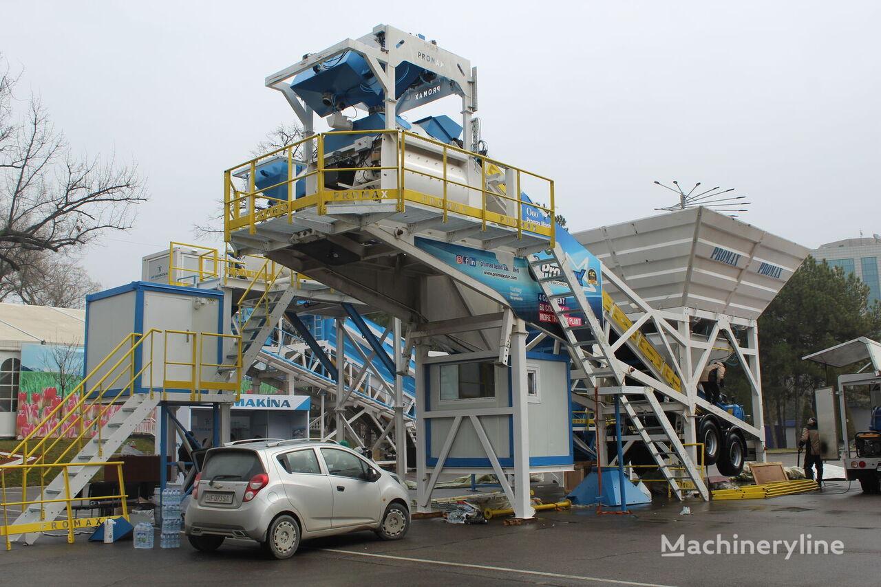 нов бетонов възел PROMAX Mobile Concrete Batching Plant M100-TWN (100m3/h)